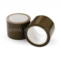 Коричневая клейкая лента Crystal 40 мкм упаковочная 72 мм / 66 яр.