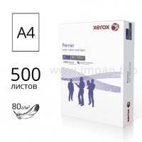 Бумага XEROX Premier А4 80г/м2 для лазерной и струйной печати - 500 листов