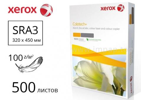 Бумага Colotech+ для печати без покрытия SRA3, 100г/м2, 500 листов - 003R98845