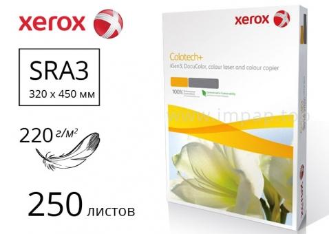 Бумага Colotech+ для печати без покрытия SRA3, 220г/м2, 250 листов - 003R97973