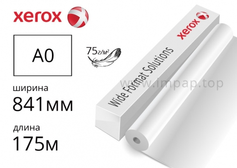 Инженерная бумага Xerox в рулонах  А0 (841мм / 175м) - 496L94041 / 450L90240