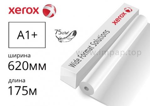 Инженерная бумага Xerox в рулонах  А1+ (620мм / 175м) - 496L94042 / 450L90239