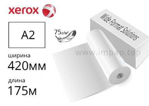Инженерная бумага Xerox в рулонах А2 (420мм / 175м) - 496L94044 / 450L90237