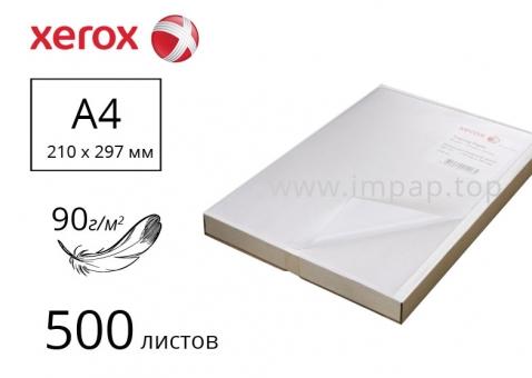 Калька бумажная Xerox в листах А4 (плотность 90г/м2 ) 500 листов - 003R96030