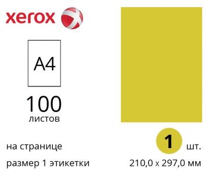 Самоклеящаяся цветная бумага Xerox А4  прямоугольными краями - 100 листов