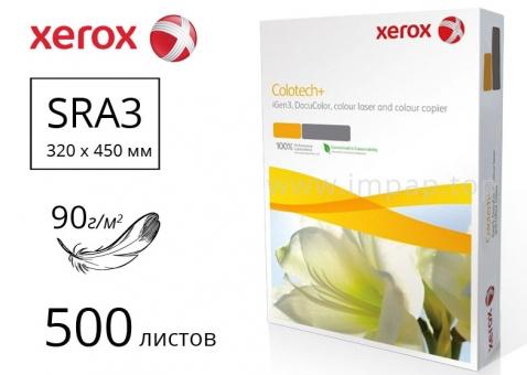 Бумага Colotech+ для печати без покрытия SRA3,  90г/м2, 500 листов - 003R98840