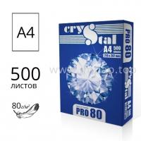 Бумага офисная CRYSTAL PRO 80 А4 - пачка 500 листов