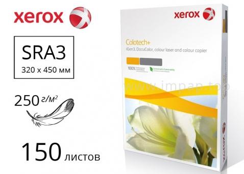 Бумага Colotech+ для печати без покрытия SRA3, 250м/г2, 150 листов - 003R98977R