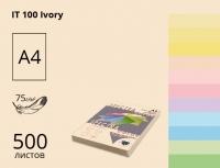 Цветная бумaга Spectra Color А4 (пастель) 75 г/м2 - 500л.