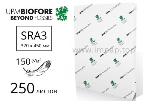 Мелованная бумага UPM DIGI Finesse GLOSS с глянцевым покрытием SRA3, 150г/м2 - 250л.