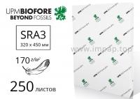 Бумага UPM DIGI Finesse GLOSS с глянцевым покрытием SRA3, 170г/м2 - 250л.