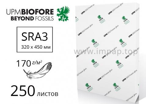 Мелованная бумага UPM DIGI Finesse GLOSS с глянцевым покрытием SRA3, 170г/м2 - 250л.