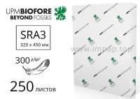 Бумага UPM DIGI Finesse GLOSS с глянцевым покрытием SRA3, 300м/г2 - 250л.