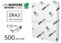 Мелованная бумага UPM DIGI Finesse Silk с матовым покрытием SRA3 115г/м2 - 500 листов