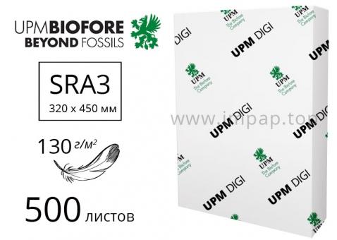 Мелованная бумага UPM DIGI Finesse Silk с матовым покрытием SRA3  130г/м2 - 500 листов