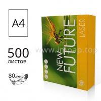 Бумага офисная New Future Laser  формата А4 80г/м2 - 500 листов