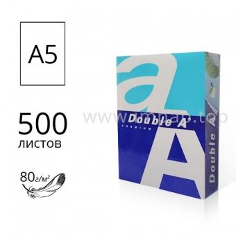 Бумага офисная Double A формата А5 80г/м2 - пачка 500 листов