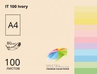Цветная бумaга Spectra Color А4 (пастель) 80 г/м2 - 100л.