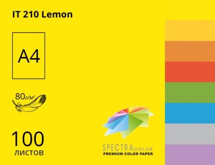 Цветная бумaга Spectra Color А4 (интенсив) 80 г/м2 - 100л.