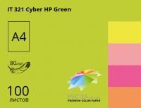 Цветная бумaга Spectra Color А4 (неон) 80 г/м2 - 100л.
