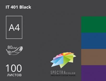 Цветная бумaга Spectra Color А4 (темные) 80 г/м2 - 100л.