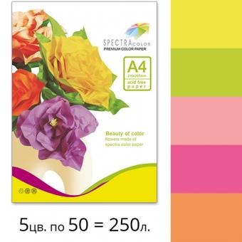 Набор двусторонней цветной бумаги Spectra Color (неон IT 82O) для творчества А4 75 г/м2 - 250л