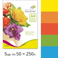 Набор двухсторонней цветной бумаги Spectra Color (интенсив IT 82A) для принтера А4 80 г/м2 - 250л.