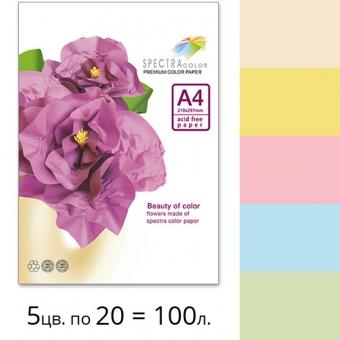 Набор плотной двусторонней цветной бумаги Spectra Color (пастель IT 82M) А4 160 г/м2 - 100л.