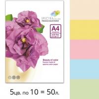 Набор плотной двухсторонней цветной бумаги Spectra Color (пастель IT 82M) А4 160 г/м2 - 50л.