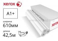 Бумага Xerox Maraphon для плоттеров в рулонах А1+ (610мм / 42,5м)