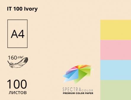Цветная бумaга Spectra Color А4 (пастель) 160 г/м2 - 100л.