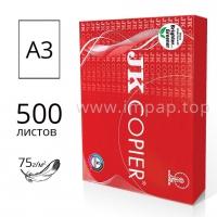 Пачка бумаги  JK Copier A3 75 г/м2 для лазерной и струйной печати - 500 листов