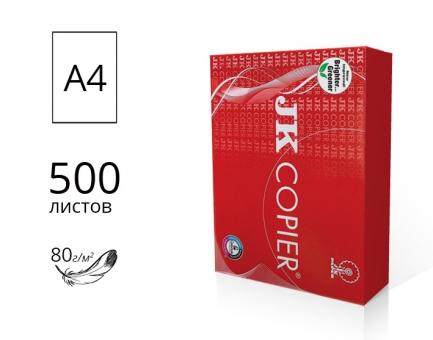 Бумага офисная JK Copier A4 80 г/м2 - 500 листов