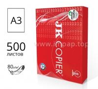 Бумага офисная JK Copier A3 80г/м2 - 500 листов