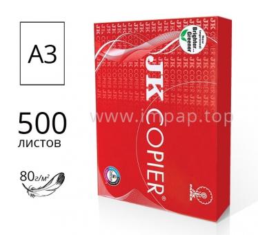 Пачка офисной бумаги JK Copier A3 80г/м2 - 500 листов