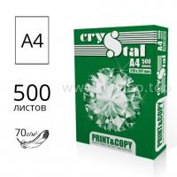 Пачка офсетной бумаги CRYSTAL PRINT & COPY А4 (Индия) - 500 листов