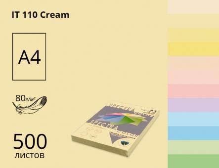 Цветная бумaга Spectra Color А4 (пастель) 80 г/м2 - 500л.