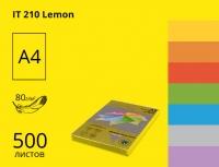 Цветная бумaга Spectra Color А4 (интенсив) 80 г/м2 - 500л.