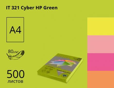 Цветная бумaга Spectra Color А4 (неон) 75г/м2 - 500л.