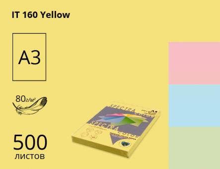 Цветная бумaга Spectra Color А3 (пастель) 80г/м2 - 500л.