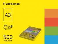 Цветная бумaга Spectra Color А3 (интенсив) 80г/м2 - 500л.