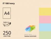 Цветная бумaга Spectra Color А4 (пастель) 160 г/м2 - 250л.