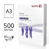 Бумага XEROX Premier А3 80г/м2 - 500л.