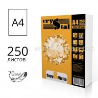 Бумага офисная Crystal Copy & Write А4 (масса 70г/м2) - 250 листов