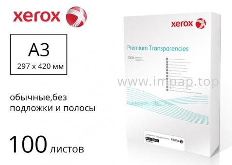 Прозрачные пленки Xerox А3 для лазерного принтера, 100 листов - 003R98203