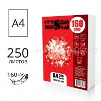 Бумага CRYSTAL А4 160г/м2 - 250л.