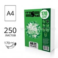Плотная бумага CRYSTAL А4 170г/м2 - пачка 250 листов