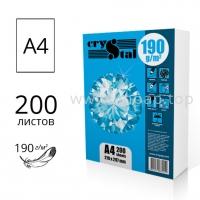 Плотная бумага CRYSTAL А4 190г/м2 - пачка 200 листов