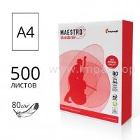 Бумага офисная MAESTRO Standard+ формата А4 80г/м2 - 500 листов
