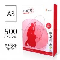 Бумага офисная MAESTRO Standard+ А3 80г/м2 - 500 листов